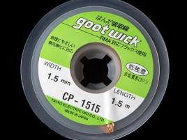 Soldering wick 1.5mm